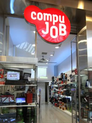 compubib